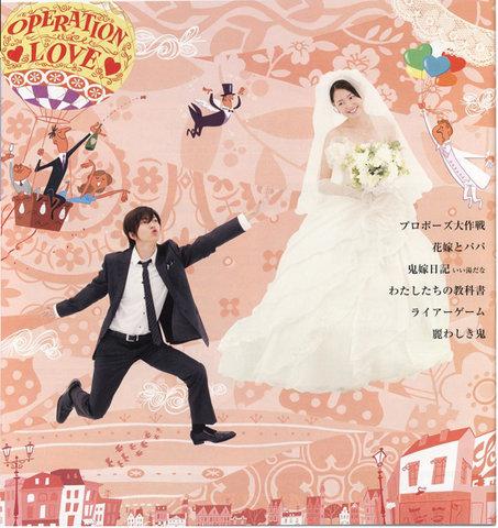 Proposal Daisakusen English Subtitle Download Xvid